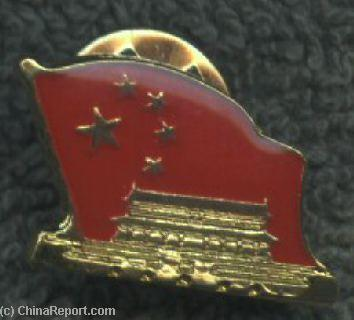 See DrBen's Personal China Pin Collection !