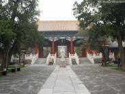 Visit the Largest Confucian Shrine in North China !