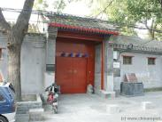 Go on Pilgrimmage to visit all Mao Zedong related sites in Beijing ?