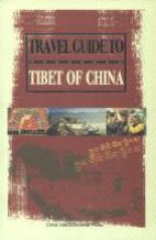 Chinese Travel Guide to Tibet (Autonomous Region) - Best Full Detail !!